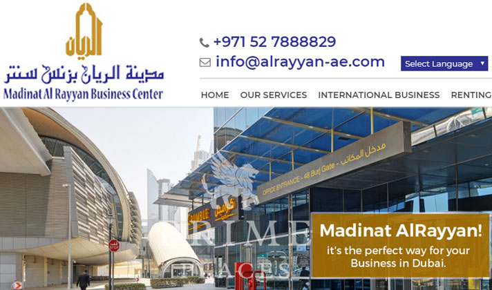 Alrayyan Business Center
