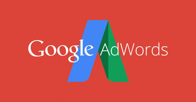 Google adwords 2018